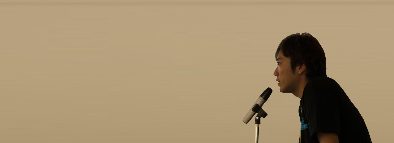[ 4/19 ] NPOのスタッフさんの為のkintone使い方講座 するで!