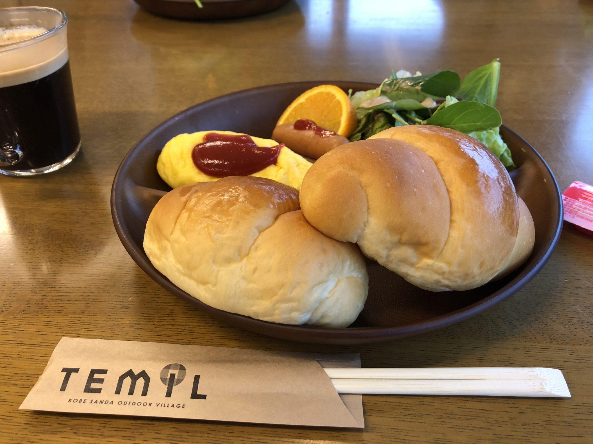 社員研修合宿やハッカソンにも便利そう!大阪・神戸から約1時間でいける三田市あるアウトドア施設TEMILでひょうごんの合宿をしてきた!