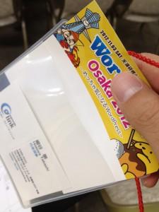 WordCamp大阪2012でボランティア・スタッフをしてきました!