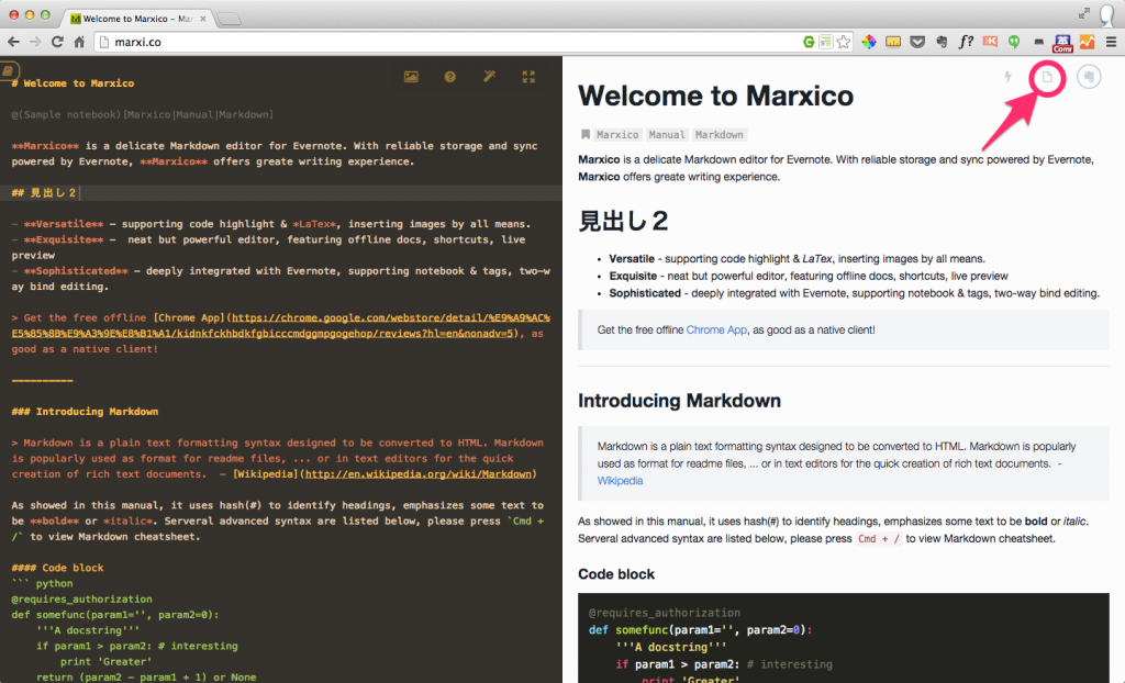 Welcome_to_Marxico_-_Marxico_-_Markdown_Editor_for_Evernote