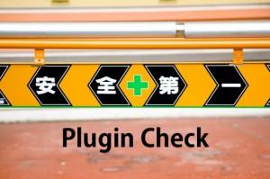 運用しているWordPressのバージョンで使いたいPluginが動作するかをチェックする方法