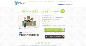 英語が苦手な人必見!英語記事をまとめて翻訳してくれる便利ツール!